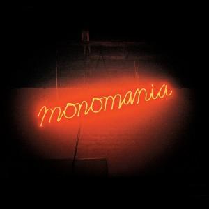 47. Deerhunter – Monomania [4AD]